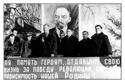 Момент открытия памятника-обелиска в колхозе =У куат= 5 ноября 1968 года. Выступает секретарь партбюро колхоза =У куат= М.Я.Исаев. Фото В.Ярандайкина.