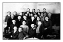 Исменецкая школа (12 декабря 1951 г.)